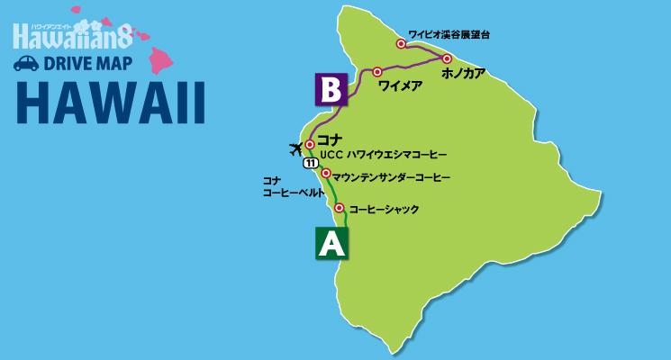20141225_map_hawaii
