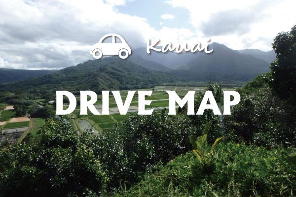 kauai_drivemap